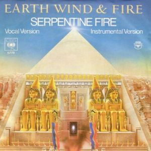 Serpentine Fire Album