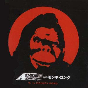 'A' vs. Monkey Kong Album